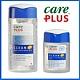 Zestaw Żel antybakteryjny - Care Plus